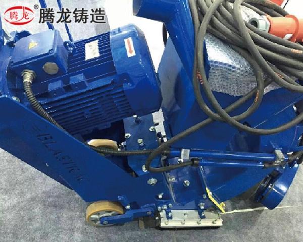 北京路面石材拋丸清理機